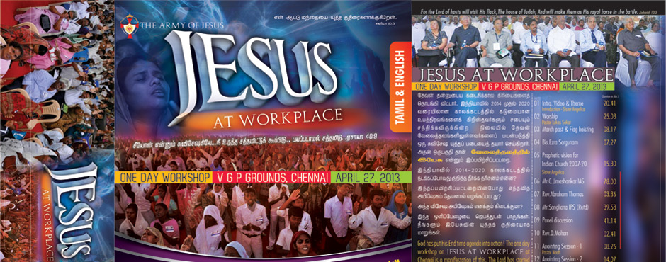 <h1>Banner 1</h1><p>Jesus at work place - 27th April 2013</p>